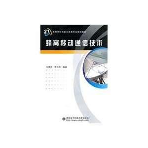 ) (9787562149873): WEN HE PING YANG XIAO LI CHEN JIU HAO: Books