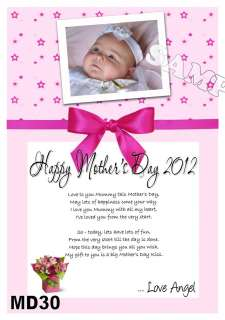 NEW Personalised A4 *MOTHERS DAY* photo poem card gift