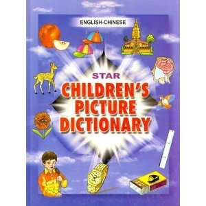 Picture Dictionary (English and Chinese Edition