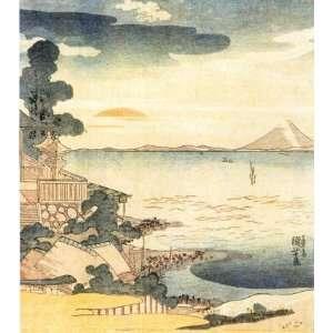 Acrylic Fridge Magnet Japanese Art Utagawa Kuniyoshi View