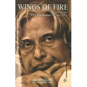 Wings of Fire An Autobiography of APJ Abdul Kalam