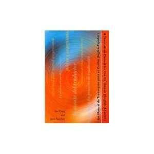 Manual de Traduccion para el Caribe(Ingles Espanol) (Spanish Edition