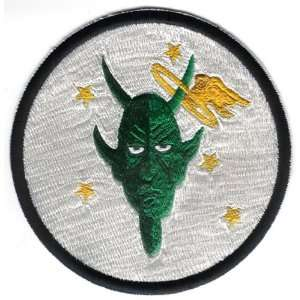 433rd Weapons Squadron 4.75 Patch Office Products