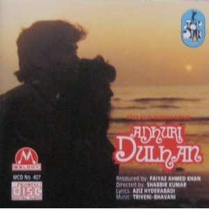 Adhuri Dulhan: Triveni   Bhavani: Music