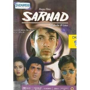 Sarhad Raj Babbar, Deepka Tijori, Farah Naaz, Kulbhushan