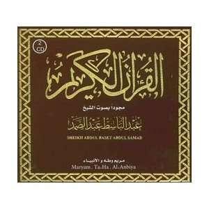 Maryam,Ta Ha,Al Anbiya: Sheikh Abdul Baset Abdul Samad