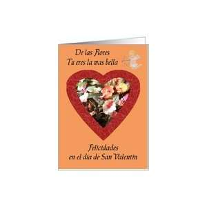 De las flores tu eres la mas bella san valentin Card