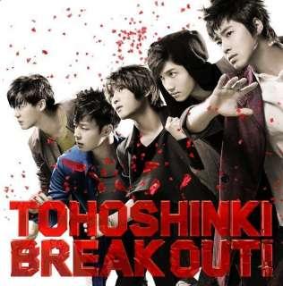 YESASIA: Break Out! (SINGLE+DVD)(Japan Version) CD   Dong Bang Shin Ki