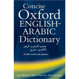 Concise Oxford English Arabic Dictionary of Current Usage .ca