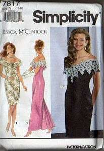 7817 Simplicity Pattern Misses Evening Prom Dress
